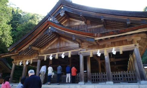 意外と知らない!?神社の各建物の名前と使い方を詳しく紹介!
